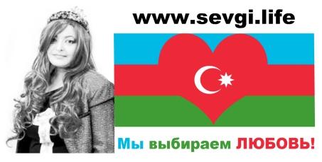 sevgi_partiyasi